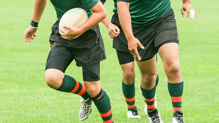 sport université